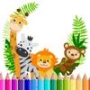 Funny Animal Coloring Vernice gioco per bambini