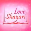 50000+ Love Shayari & Romantic Poetry Hindi 2017