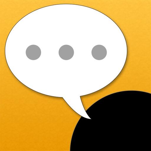 UDトーク - コミュニケーション支援・会話の見える化アプリ