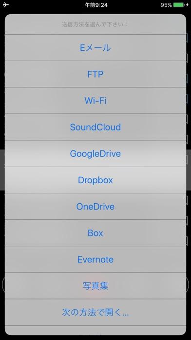 ALON Dictaphone screenshot1