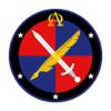 Doctrina Damasco, Ejército Nacional de Colombia