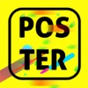 Poster Maker -Create Flyer Design Editor +Ad Maker