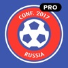 Россия 2017 Pro / Календарь Кубка Конфедераций