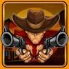 Cowboy Reflex