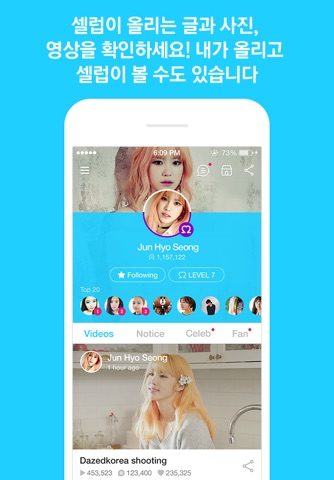 V LIVE - Broadcasting App screenshot 4