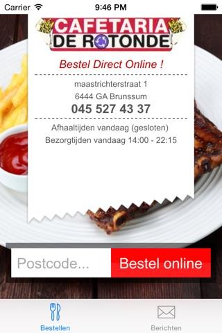 Cafetaria De Rotonde screenshot 2
