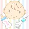 パパっと育児@赤ちゃん手帳 - 0歳から6歳までのライフログを電子書籍化!