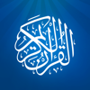 Al-Quran audio book for your prayer time