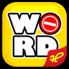 Hey Games Inc. - Word Genius: Brain Game  artwork