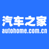 Autohome-Find new&Used Cars For Sale