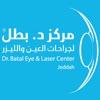 Dr. Batal Center