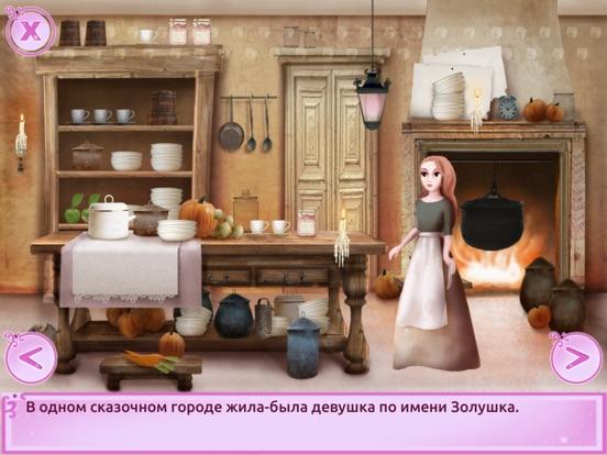 Золушка Lite - сказка с мини-играми для iPad