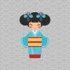Sushina