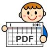 KAKIKO - カレンダーの予定をPDFに書き出すアプリ