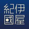 紀伊國屋書店Kinoppy | 電子書籍/小説/コミック