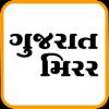 Gujarat Mirror Wiki