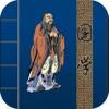 国学经典集锦 – 中国传统诗词古文有声读物