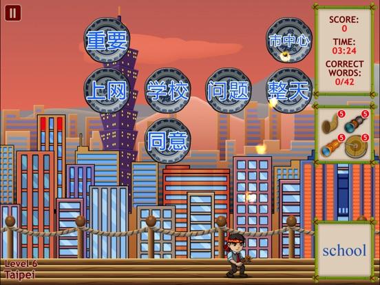 Mandarin Shooter Quest Screenshots