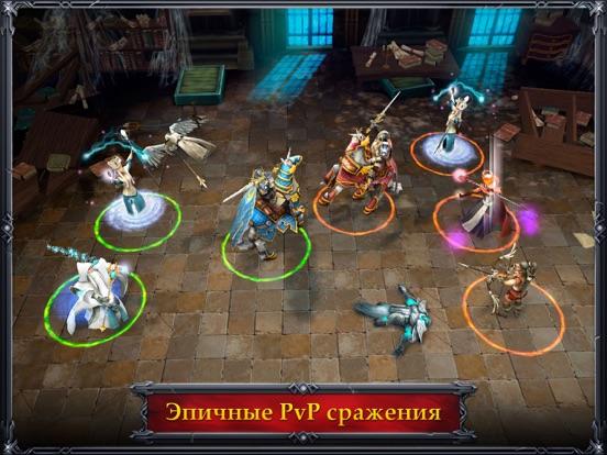 Лорды Раздора Screenshot