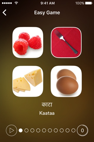 uTalk Classic Learn Marathi screenshot 4