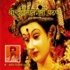 Durga Saptashati Path Audio