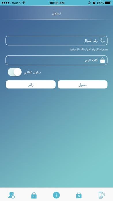آل رشيد شهرانلقطة شاشة1