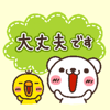 GignoSystem Japan, Inc. - bear heart (Keigo)  artwork