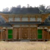 AR永福寺