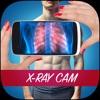 Scanner-Röntgenkamera entfernen Kleider