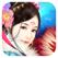 熹妃传-国际版