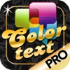 Pimp My Text PRO - Send Color Text Messages with Emoji 2