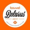 Bouvet Belarus 2017