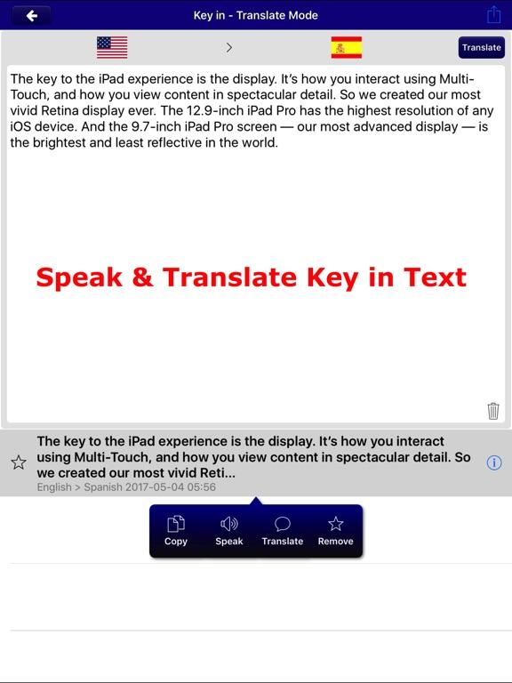 pdf no text ipad form