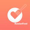 RussianFood - рецепты со всего мира с фото и видео
