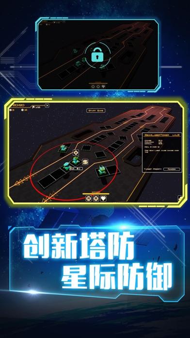 帝国战舰TD