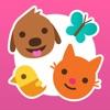 Sago Mini 월드 - 올인원 컬렉션 앱 아이콘 이미지
