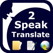 SpeakText 2 (Speak & Translate Text/Web/Doc)