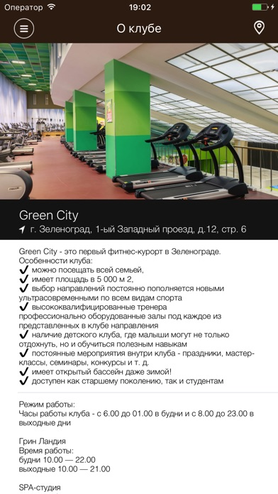 Green City Fitness