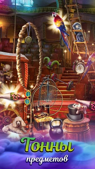 Алиса в Зазеркалье Альбиона Скриншоты7
