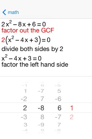Quadratic Equations screenshot 4