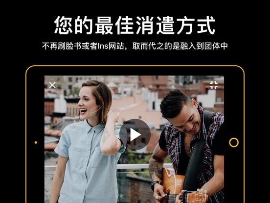 【音乐助手】吉他小秘