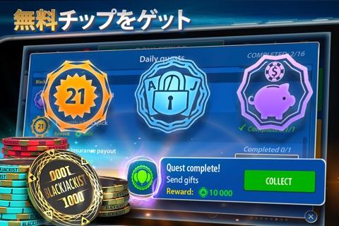 Blackjack 21: Blackjackist screenshot 3