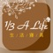 download 1/3 A Life生活寢具