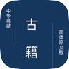 Li XiLin - 古籍 artwork