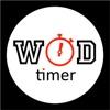 WODタイマー: クロスフィットタイマープロフェッショナル