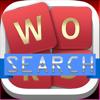 Word Guru - Brainstorm Crossword Master Wiki