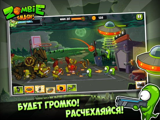 Скачать игру Zombie Smash! Basketball