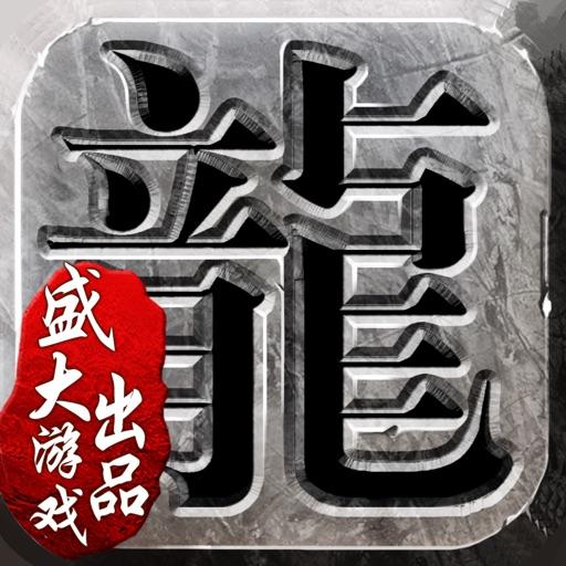 沙巴克传奇官网icon图