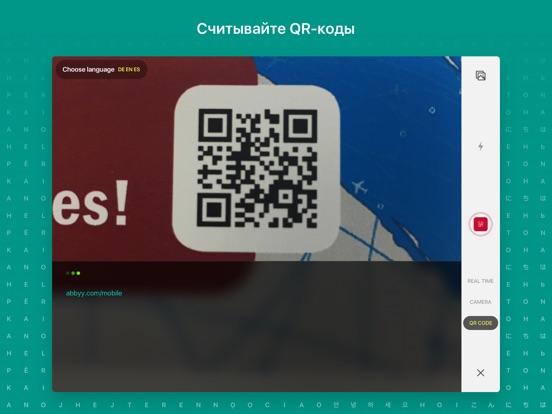 TextGrabber 6 – Сканер текста