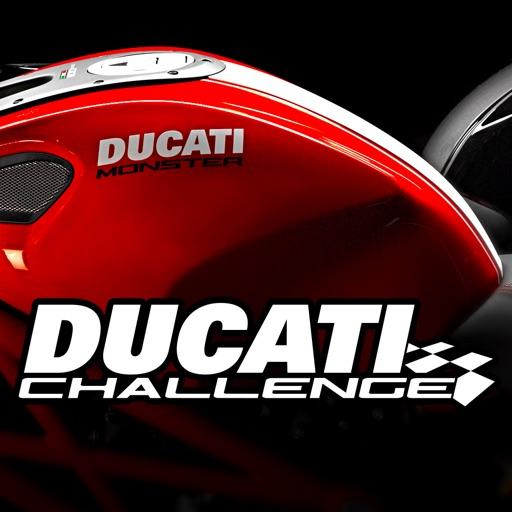 杜卡迪摩托挑战赛:Ducati Challenge【绝佳赛车体验】
